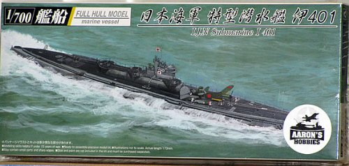 Aoshima 1/700 IJN Submarine I-401 (Full Hull)