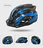 ヘルメット 陽刃5色軽量サイクル自転車 XTS2018