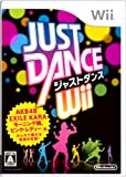 「JUST DANCE Wii」の画像