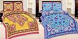 Cotton Floral Double Bedsheet(2 Bedsheets, 4 Pillow Covers, Multocolor)