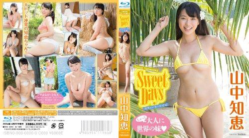 山中知恵 Sweet Days(Blu-ray Disc)