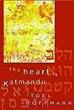 img - for The Heart is Katmandu book / textbook / text book