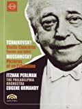 Tchaikovsky Violin Concerto & Mussorgsky Pictures at an Exhibition / Ormandy, Perlman, Philadelphia Orchestra