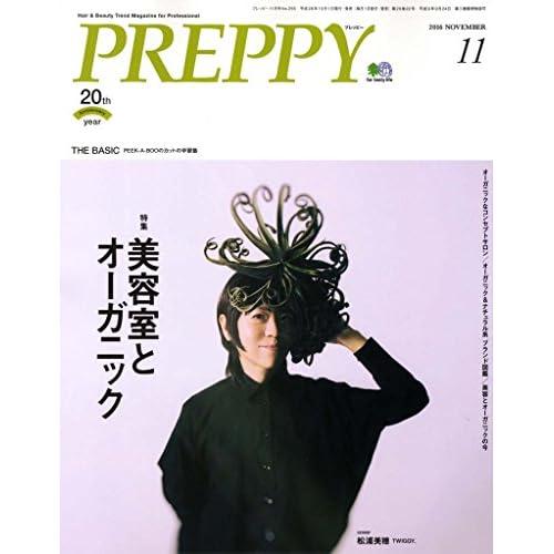 PREPPY 2016年 11 月号 [雑誌]