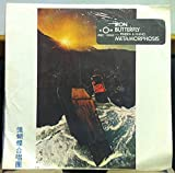 Iron Butterfly Metamorphosis vinyl record