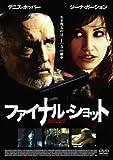 ファイナル・ショット [DVD]