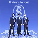 All alone in the world(DVD付)