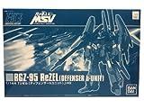 機動戦士ガンダムUC HGUC 1/144 リゼル ディフェンサーbユニット [おもちゃ&ホビー]