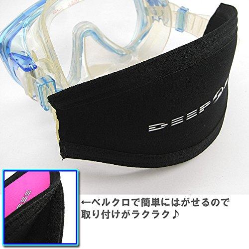 アクアラング ダイビングマスク用 マスクストラップカバー ブラック