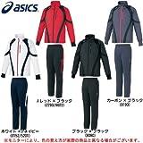 ASICS(アシックス) トレーニング 上下セット XAT10K/XAT20K  クロス ジャケット パンツ メンズ