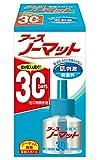 アース製薬 アースノーマット 無香料 取替ボトル 30日 45mL
