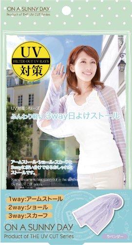 Bufanda de sombrilla de 3 vías luz suave lavanda.