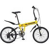 ハマー 20型折りたたみ自転車(6段変速)