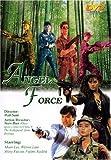 echange, troc Angel Force [Import USA Zone 1]