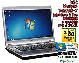 【Office 2007セット!★中古ノートパソコン】NEC VersaPro VY25AE-7 Windows7 15.4インチ Core 2 Duo P8700 2.53GHz メモリ4GB HDD80GB■光学ドライブなし★無線LAN内蔵◆初期設定済!