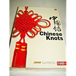 Chinese Knots (4 DVD)