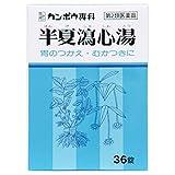 【第2類医薬品】半夏瀉心湯エキス錠Fクラシエ 36錠