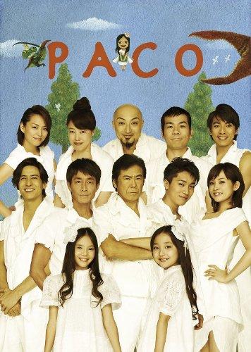 theatrical-play-paco-paco-to-mahou-no-ehon-from-gama-ouji-vs-zarigani-majin-kid-sarika-version-japan