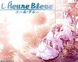 L'HeureBleue~ルール・ブルー~ [ダウンロード]