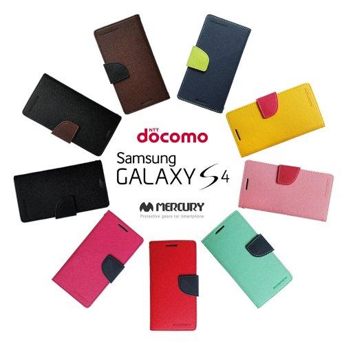 2点セット GALAXY S4 MERCURY FANCY ダイアリー デザイン フリップ カバー ケース カード 収納機能 ワンセグ対応 ワンセグアンテナ対応( docomo Galaxy S4 SC-04E / Samsung Galaxy S IV 2013年モデル 対応 ) ギャラクシー エスフォー ケース ドコモ カバー ジャケット Flip Cover Case + 液晶保護フィルム1枚 (プレゼント)  Red & Navy ( 赤 赤色 レッド 紺 紺色 ネイビー ) 赤 × 紺  1306014