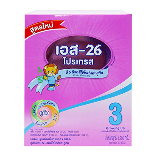 S-26 Progress Plain Vanilla For Children Aged 1 Year Or More 42.34 Oz. (1200 G).