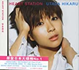 Heart Station