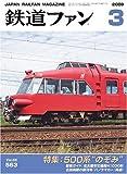 Japan Railfan