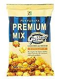 ギャレット監修 プレミアムミックス キャラメル&チーズ ポップコーン 50g×6袋
