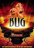 燃える昆虫軍団 [DVD]