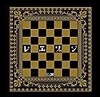 レヱゾン(初回限定盤)(DVD付)