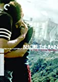 Before the Rain (The Criterion Collection)