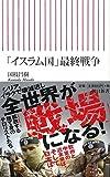 バングラデシュ・ダッカのテロ事件で犠牲になった日本人1:JICAの開発支援の思い届かず