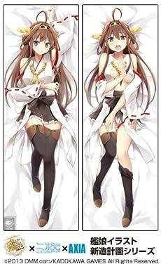 艦隊これくしょん -艦これ- 金剛スムース抱き枕カバー illustration by えれっと