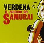 Il Suicidio Del Samurai (2004) (Limit...