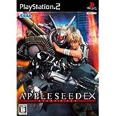 APPLESEED EX(アップルシード エクス)(通常版)