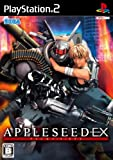 APPLESEED EX(���åץ륷���� ������)(�̾���)
