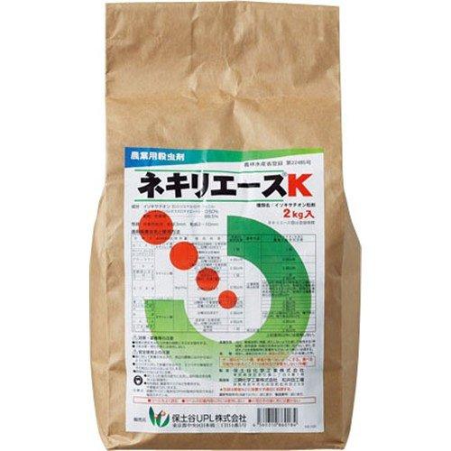 ネキリエースK粒剤2kg