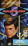 Babylon 5: Deadly Relations: Bester Ascendant (Babylon 5 (Paperback Ballantine))
