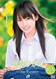 New Comer 歩原ひかる [DVD]