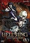 HELLSING V〈通常版〉 [DVD]