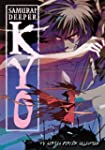 Samurai Deeper Kyo: Complete Collection