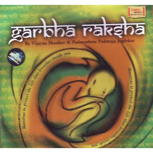 Garbha Raksha by Vijayaa Shankar & Padmaja Joglekar Devotional Album MP3 Songs
