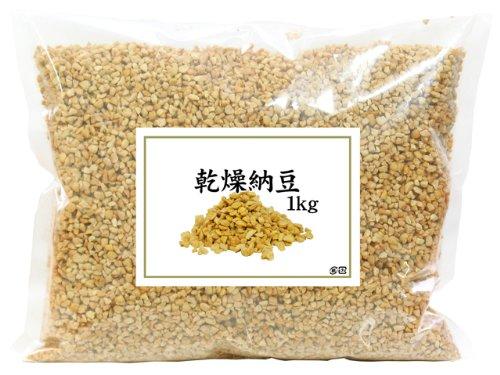 乾燥納豆1kg フリーズドライ 国産