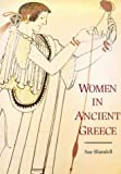 img - for Women in Ancient Greece by Sue Blundell (1999-05-03) book / textbook / text book