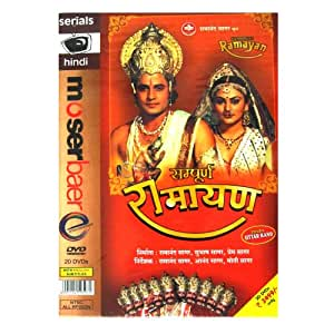Sampurna Ramayan   Vol 1 to 20  Episodes 1 to 152  available at Amazon for Rs.2489