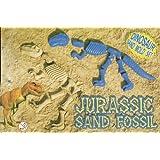 Dinosaur Bones Sand Mold Set (10 Pcs. Set)
