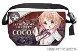 Su conejo pedido sea cacao ?? bolsa de mensajero reversible