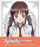 プリンセスラバー! Vol.3【セレブエディション】 [DVD]
