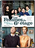 Women on the 6th Floor, The / Les Femmes du 6�me �tage  (Bilingual)