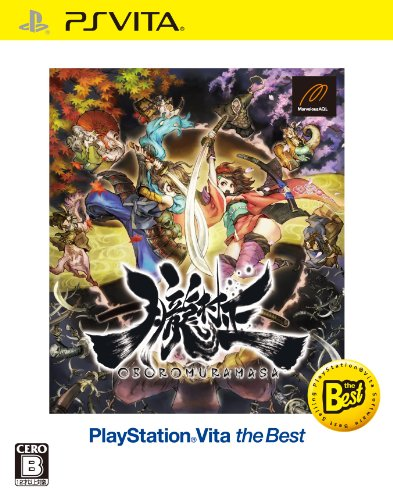 朧村正 PlayStation Vita the Best